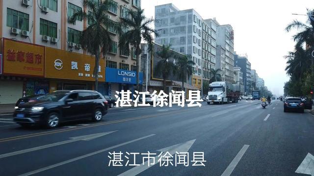 湛江徐闻县锦和镇