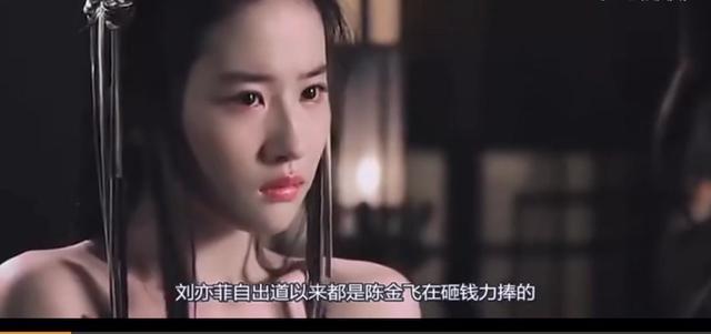 刘亦菲走光图片 在公开场合香艳露底的幕后隐情曝光