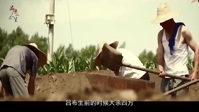 吕布吻貂蝉视频