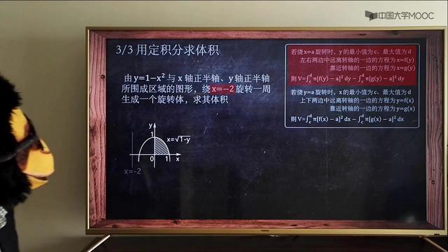 高等数学微积分基本公式