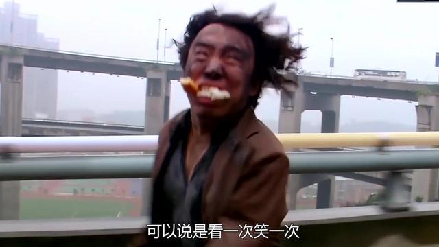 黄渤叼面包跑gif