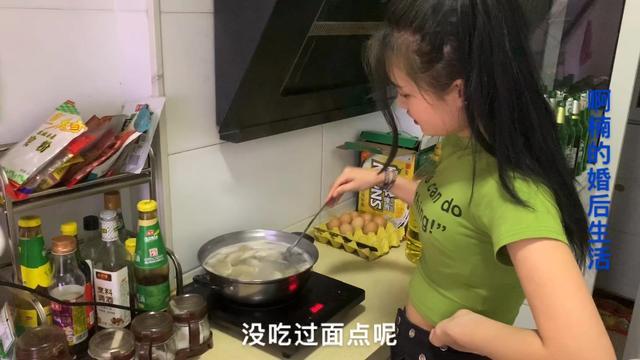台湾性感零零后美女