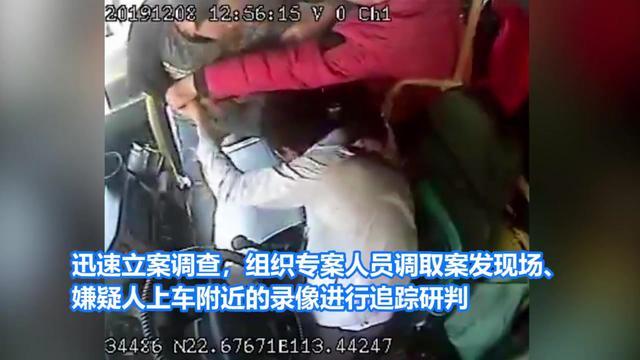 实拍: 男子公交车上抢夺女司机方向盘, 遭众人围殴扔出车外, ...