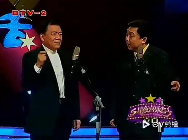 赵本山侯耀文