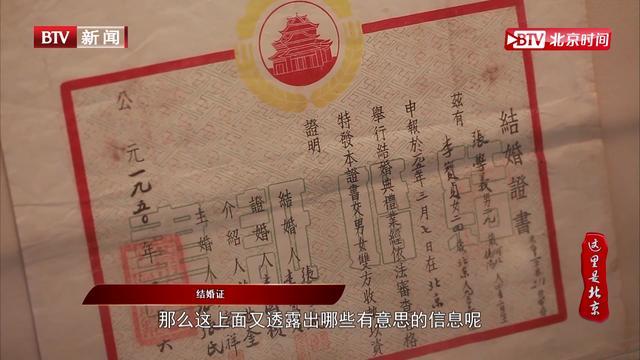 巾帼精神,百年传承--参观中国妇女儿童博物馆有感