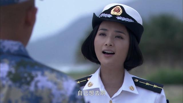 火蓝刀锋:蒋小鱼和沈鸽沙滩秀恩爱,一口一个个大侄女,太逗了