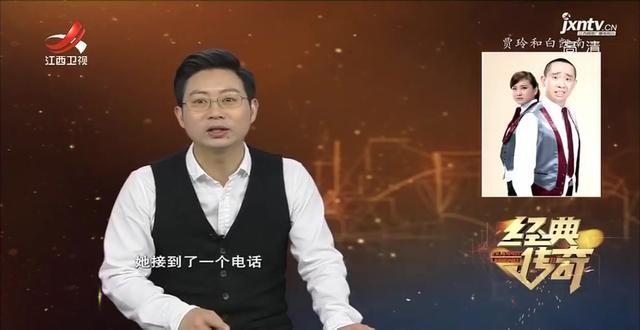 """经典传奇20200114 笑星秘档——贾玲:女神到""""女汉子""""的背后"""