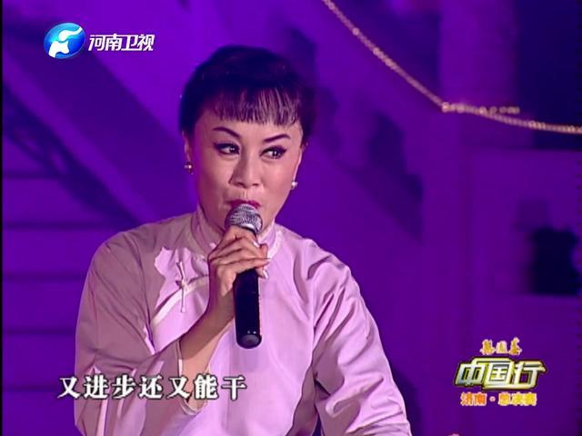 吕剧名家高静演唱,原汁原味山东吕剧,戏迷听过瘾_网易视频