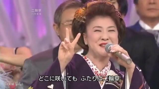 日本演唱会神级现场视频