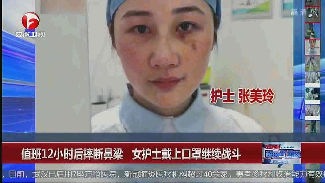 护士戴口罩头像
