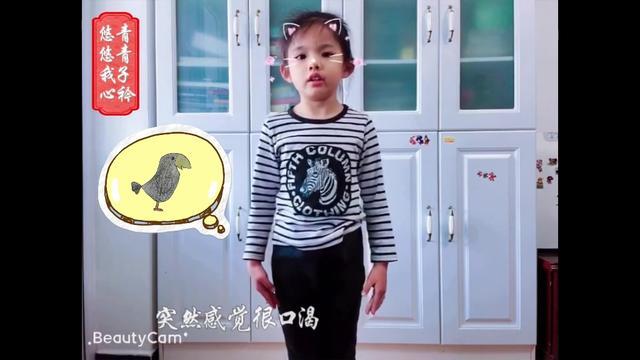 烏鴉喝水故事書繪本 幼兒園自制繪本diy 兒童手工diy 製... _淘宝