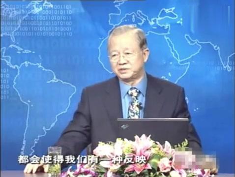 国民党大佬谈中国人