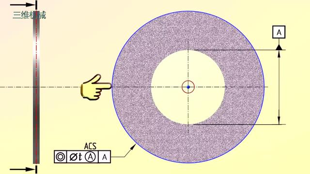 同轴度的测量方法图解