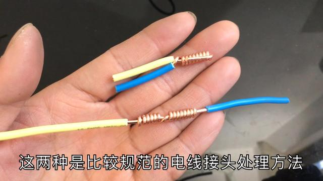 特变电工电线芯图片