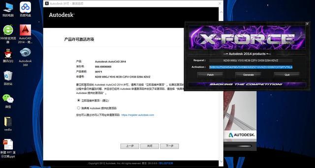 2014版CAD操作教程(全) - 云+社区 - 腾讯云