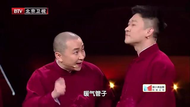 曹云金+何云伟+李菁+刘云天群口相声《向前一步》嗨翻全场