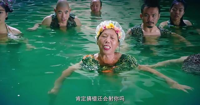 《美人鱼》特辑  邓超林允舌吻NG花絮尺度太大-电影-... -芒果TV