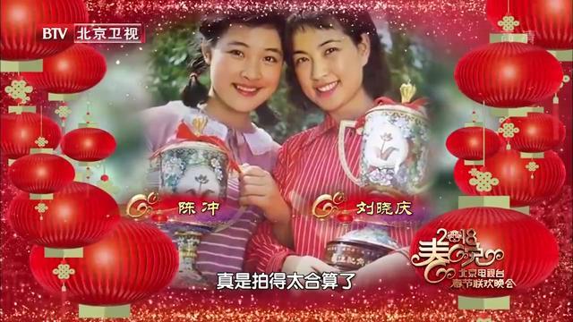 陈冲刘晓庆张瑜斯琴高娃40年再聚首,同台热泪盈眶,姜昆蔡国庆