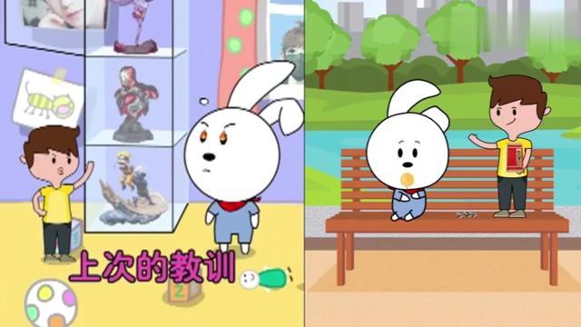 兜兜兔主动给残疾人让座位,正能量行为值得我们点赞!