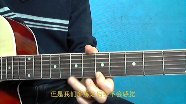 花火的吉他譜