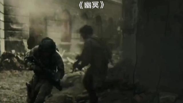 一群美国大兵被鬼魂干掉