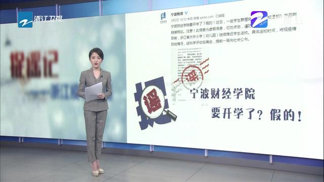 宁波财经学院地图
