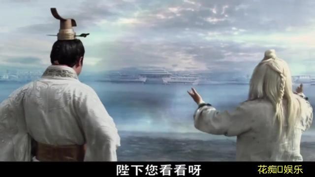 蓬莱仙山现身大海,我,秦始皇来了,快打钱。