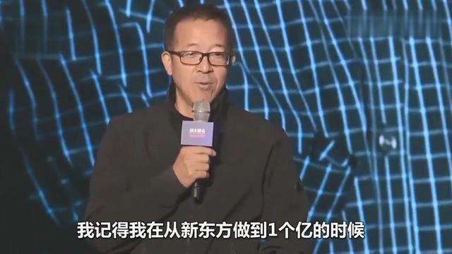 新东方创始人王强:谁说学习语言没有捷径?那是你不会总结