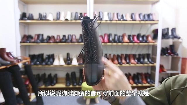 低筒鞋系带