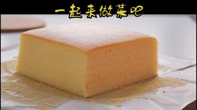 生日榴莲蛋糕