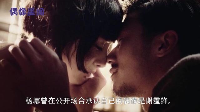 谢霆锋吻戏撩人,范冰冰洞房吻,张柏芝强吻,杨幂让人意想不到