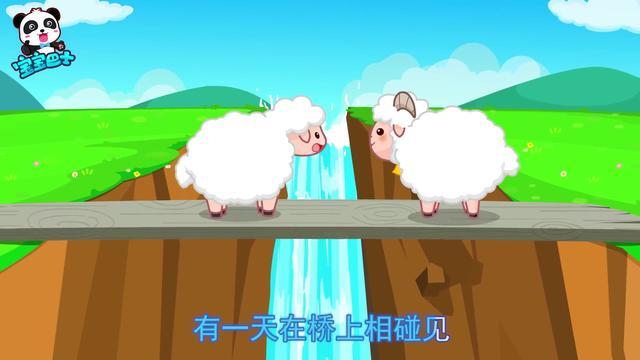 两只小羊过桥简笔画