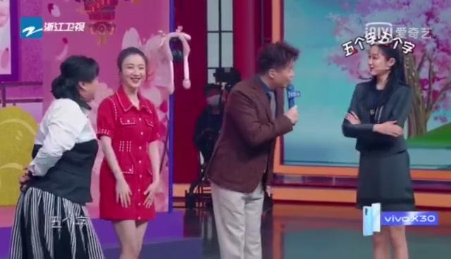 关晓彤被懆视频