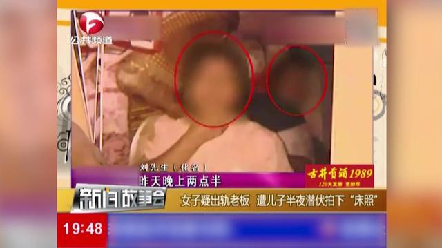 母亲怒告15岁女儿男友强奸 发现儿子在1年来已强奸亲... _大众网