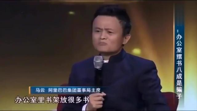 马云太能说了,舌战王健林、刘强东,弄得那哥俩险些下不来台