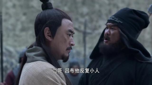 英雄曹操:刘备投靠曹操,当面厚脸皮求和,背后却痛骂曹操