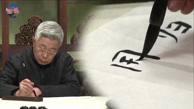 中国书法家协会会员、李根书法作品欣赏