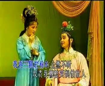 黄梅戏【责夫劝夫】 演唱: 吴琼