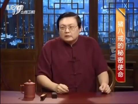 老梁:聊一聊经典影视《西游记》孙悟空的江湖故事