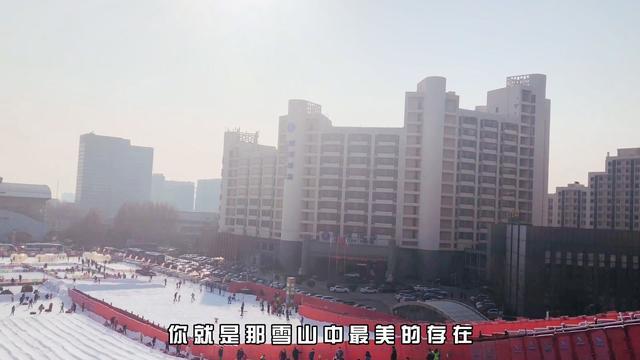 温都水城滑雪场_美篇