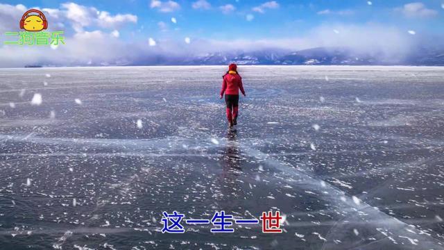 世界美景赏析:贝加尔湖畔_美篇