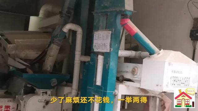 新式简易大米加工机:稻谷剥壳、碾米全部自动化!