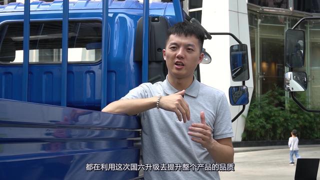 搭载2.4T汽油机 帅铃T6/T8新车型申报图曝光