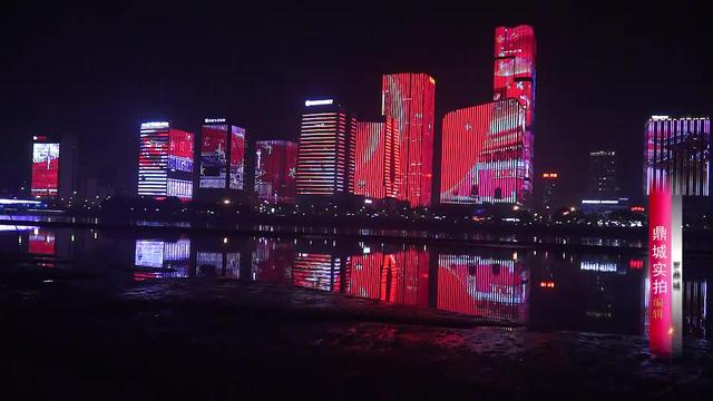五颜六色的福州江滨灯光秀,百看不厌