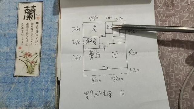 10米乘11米的两面见光的自建房设计图_一起装修网