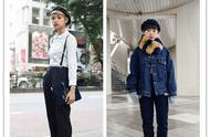 Do you wear beret was opposite? The face that just