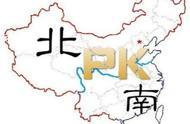 中国南北方三大差异,你最受不了的是什么