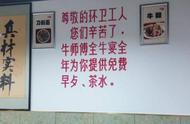 洛阳一汤馆免费为环卫工提供牛肉汤 店主:怼吧,管饱