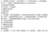 日本男子在韩国违反隔离规定被捕获缓刑2年