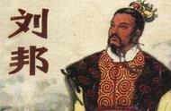 中国历代皇帝之每人最著名的一句话